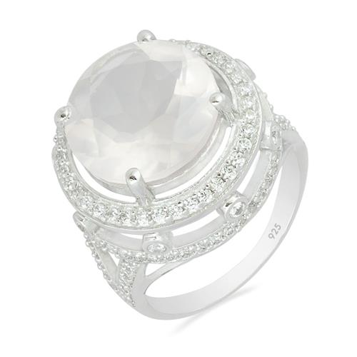 ROSE QUARTZ RING WITH WHITE ZIRCON #VR010468