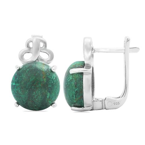 CHRYSOCOLLA EARRING #VE012677